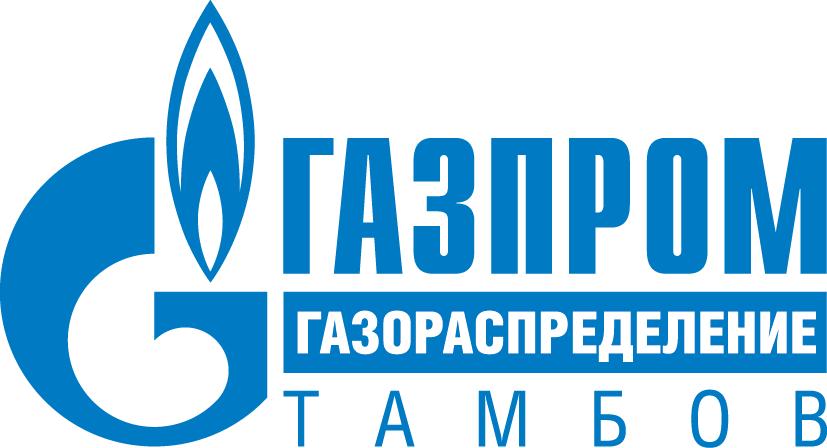 """АО """"Газпром газораспределение Тамбов"""""""